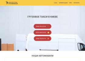kiev-perevozki.com.ua