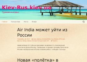 kiev-rus.kiev.ua