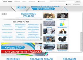 kiev-todo.com