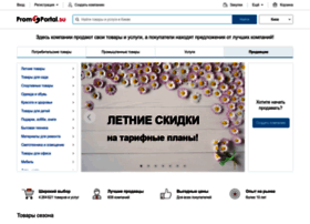 kiev.equiptorg.ru