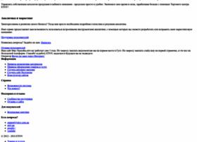 kiev.etov.ua