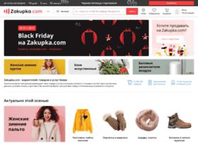 kiev.zakupka.com