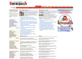 kievgrad.info