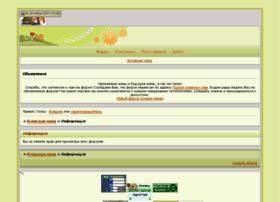 kievmama.webtalk.ru