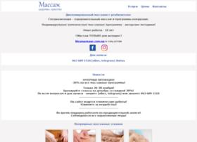 kievmassage.com.ua