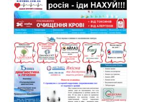 kievmed.com.ua