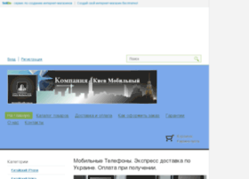 kievmobile.sells.com.ua
