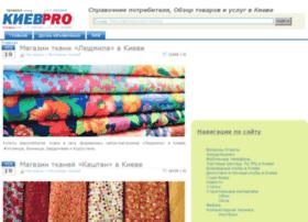 kievpro.com