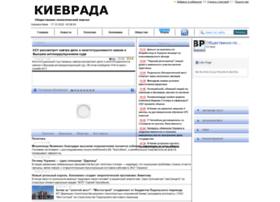 kievrada.com