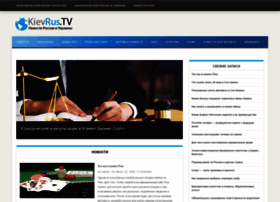 kievrus.tv