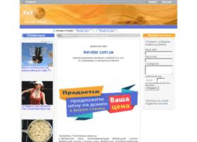 kievstar.com.ua