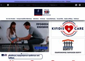 kifidis-orthopedics.gr