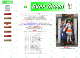kig-evergreen.com