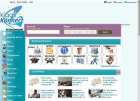 kigaliconnect.com