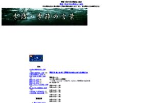 kigo07.genki-net.com
