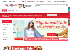 kigukawaii.com