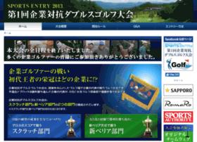 kigyogolf.sportsentry.net