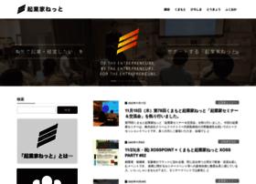 kigyoka.net