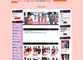 kihaku.co.jp
