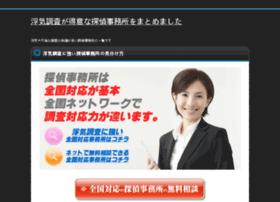 kii-chan.com