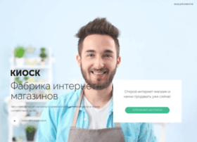 kiiiosk.ru