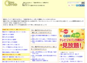 kiirowa.com