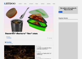 kiitdoo.com