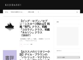 kijidasu.com
