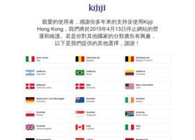 kijiji.com.tr