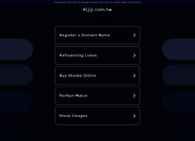 kijiji.com.tw