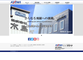 kijima.info