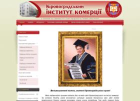 kik.kr.ua