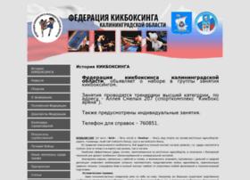 kikboxing39.ru