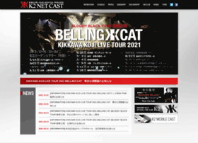 kikkawa.com