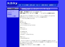 kikky.net