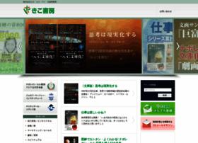 kikoshobo.com
