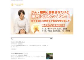 kikou-kokoronitaiyou.com
