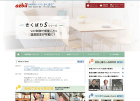 kikubari.com