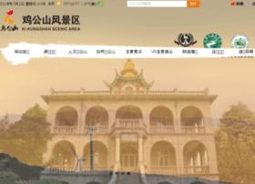 kikungshan.com