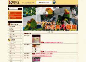 kikusui-jp.com