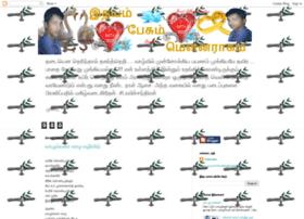 killershanthru.blogspot.com