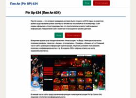 killerwomen.org