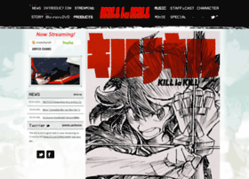 killlakill.com