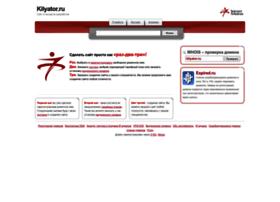 kilyator.ru