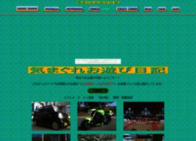 kimagure.ikaduchi.com