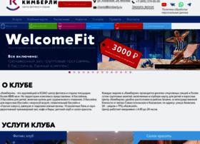 kimberlyland.ru