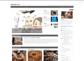 kimboram.com