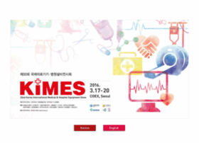 kimes.co.kr