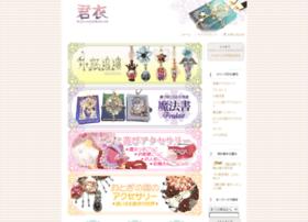 kimigoromo.shop-pro.jp