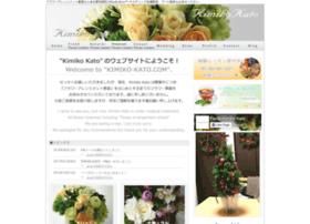kimiko-kato.com